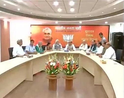 BJP Parliamentary Board meeting earlier today