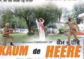 Kaum De Here film banned