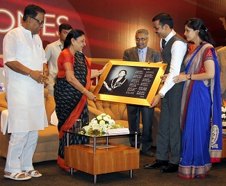 Kutch Business Excellence Awards by Anandiben