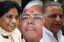 Lalu Mulayam Mayawati may fight against BJP