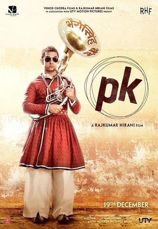 new PK poster