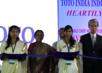 Panchmahal Sanitary ware launched by Anandiben Patel