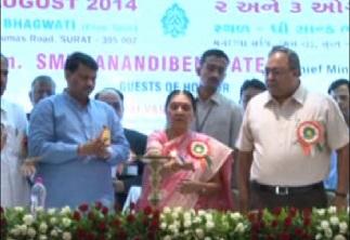 Surat Women Empowerment Program inaugurated by Gujarat CM