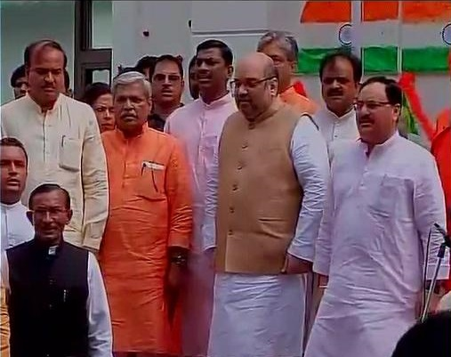 flag hoisting by Amit Shah BJP Prez