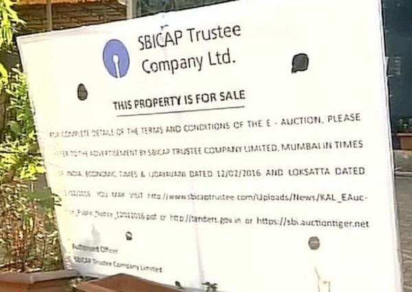 Vijay Mallya auction 1