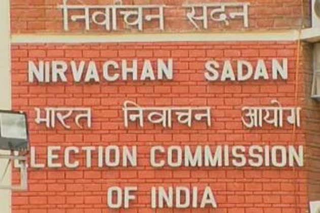 Election Commission officials to visit Gujarat for elections