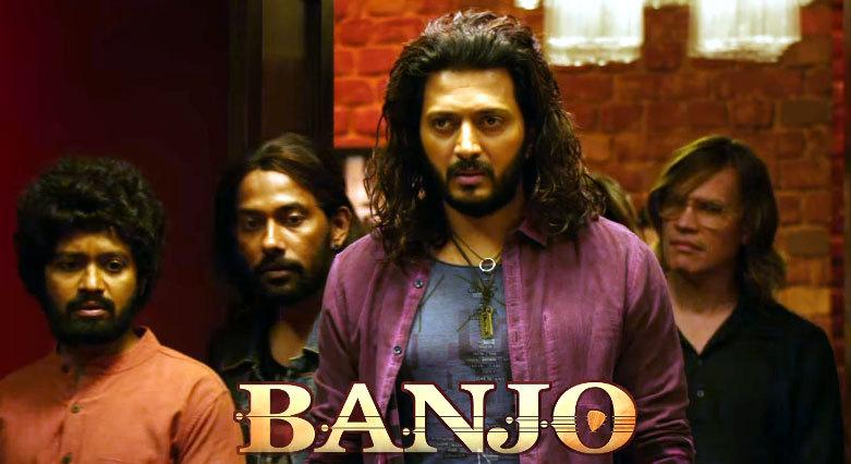 Banjo review 1