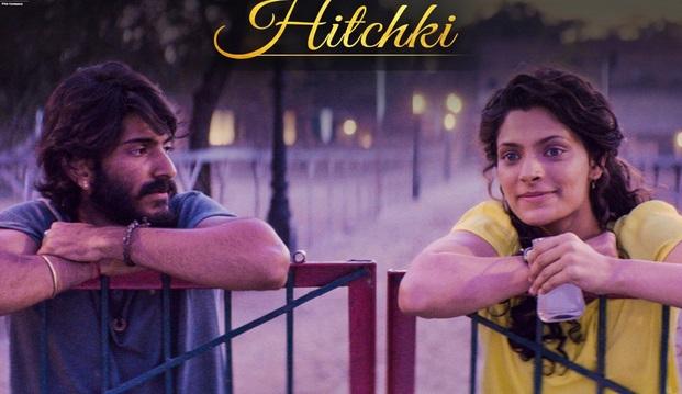 hitchki-4