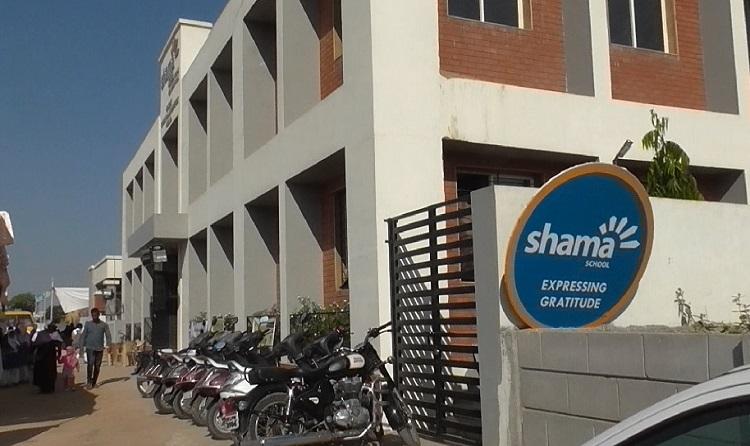 shama-school-1