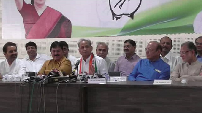 Congress Press Conference in Ahmedabad