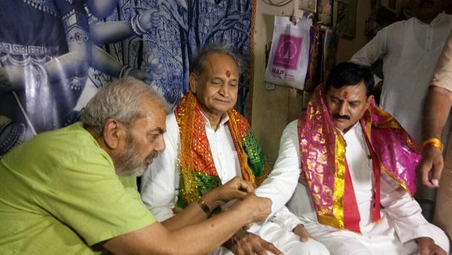 Congress's memorandum to Gujarat government over Mehsana death row