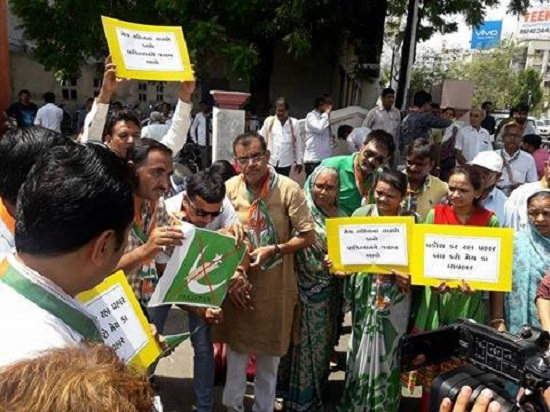 Congress protest against India vs Pakistan cricket match
