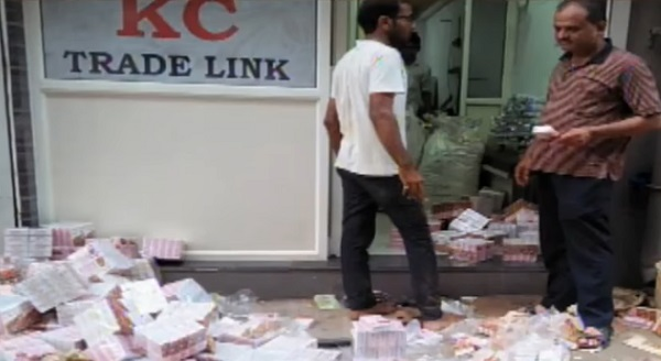 AMC raid at a shop with Expiry Date over species