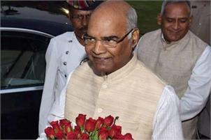 Kovind seeks support in Uttarakhand