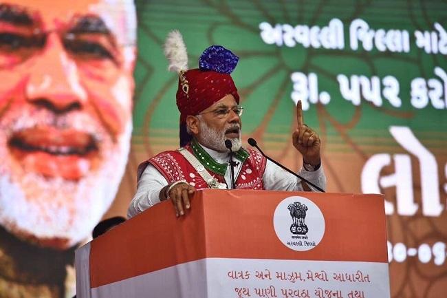 PM Modi launch developmental projects, at Aravalli