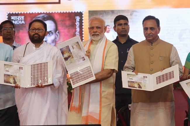 PM Narendra Modi launch postal stamp in Ahmedabad
