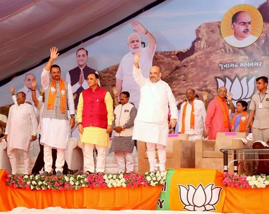 Amit Shah BJP in Junagadh