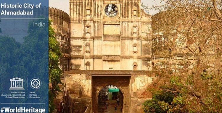 Ahmedabad heritage city