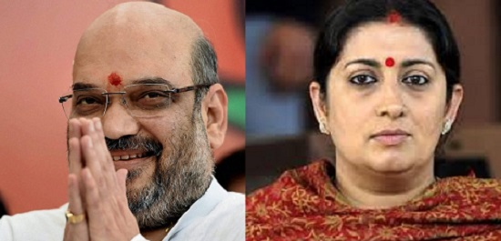 shah smriti RS election