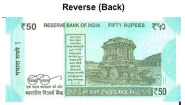 50 rupees note back