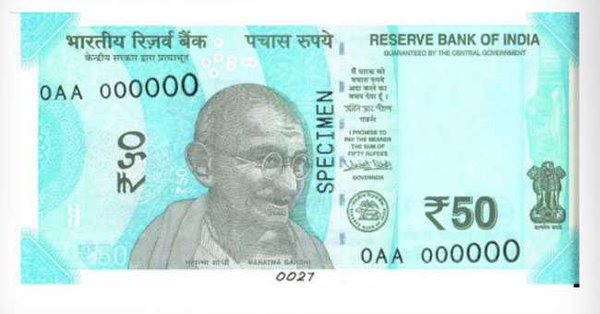 50 rupees note