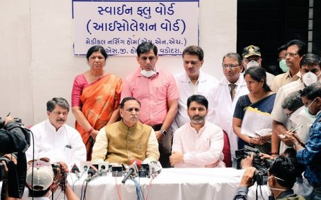 gujarat swine flu isolation ward