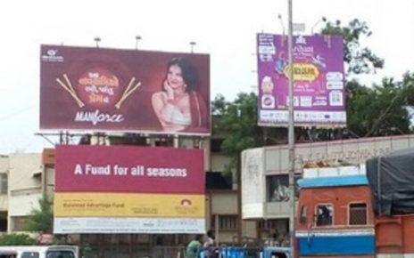Sunny leone condom advertisement in navratri
