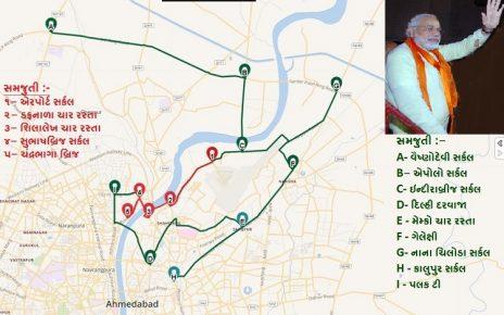 ahmedabad traffic diversion pm visit