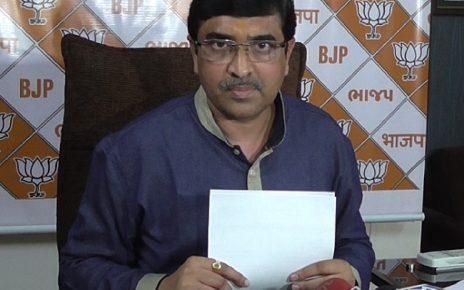 bjp observer list by bharat pandya