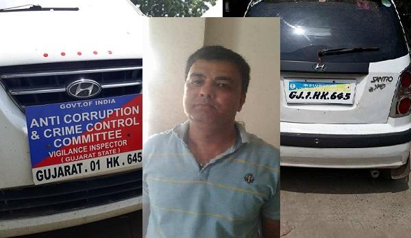 fake acb arrested in ramol