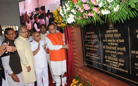 gujarat sadan opening by vijay rupani in delhi
