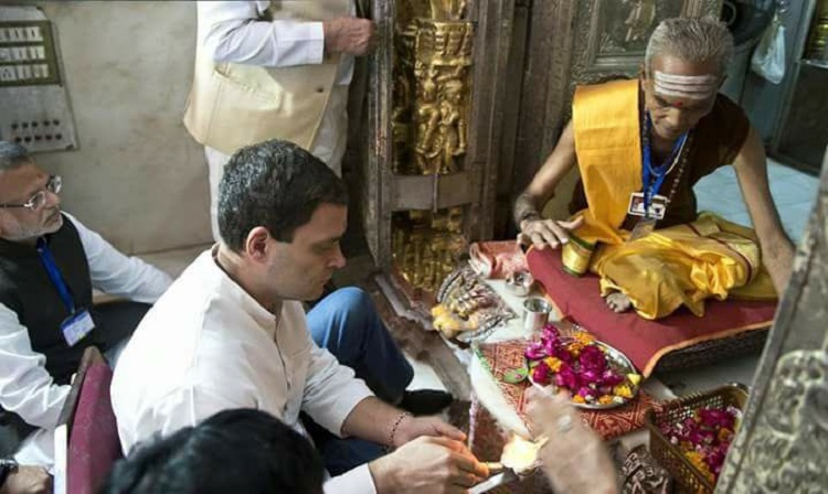 rahul gandhi gujarat visit prayers at dwarka