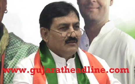 Bharatsinh Solanki resign from congress