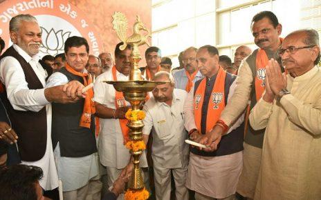 BJP Gujarat media centre opening in Ahmedabad