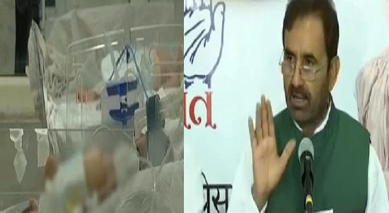 Congress blames BJP govt for neglection in infants death