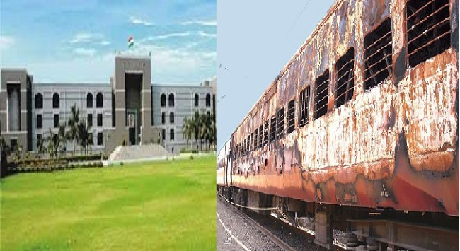 Gujarat High Court on Godhra train burning case