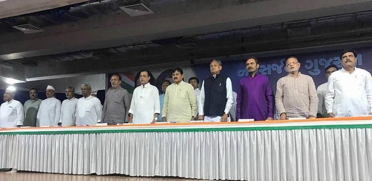 Khush Rahe Gujarat slogan launch by Congress
