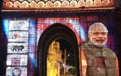 Narendra Modi to be welcomed in Vadnagar