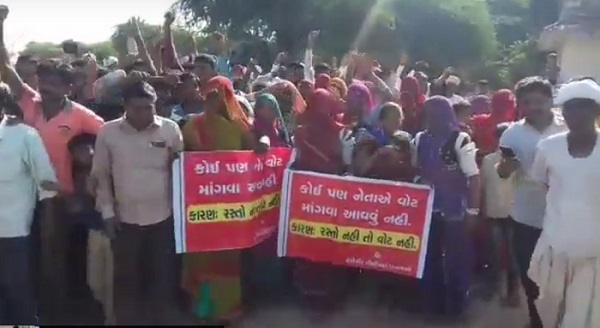 no vote for no road in Banaskantha Amirgadh