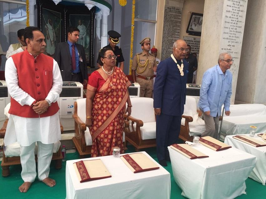 President of India visit Porbandar
