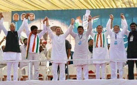 Rahul Gandhi mocks on GST in Gujarat
