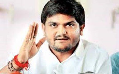 Rajkot Collector to withdraw case on Hardik Patel
