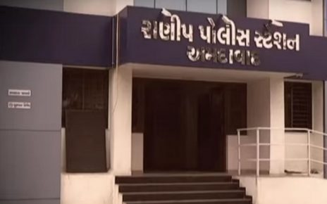 Ranip police station