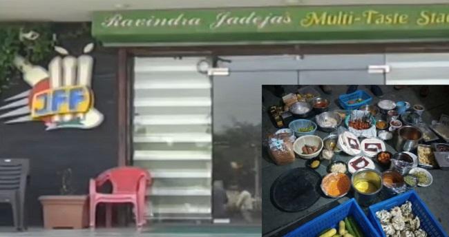 Ravindra Jadeja's Jaddus restaurant raided by RMC