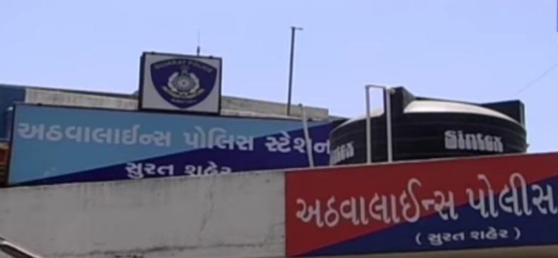 Surat Athwalines police station