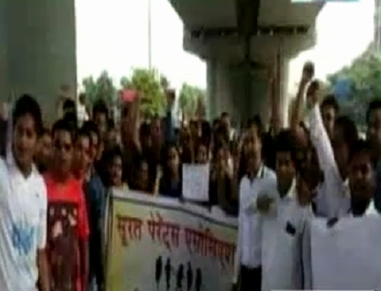 Surat parents association protest against fees hike