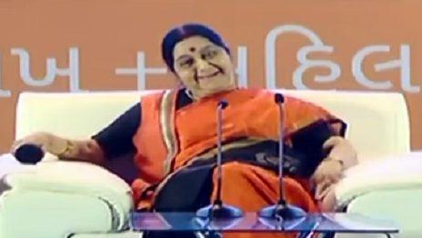 Sushma Swaraj in Ahmedabad for Yuva Townhall
