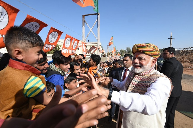 MODI WELCOMED BY PEOPLE in bhuj