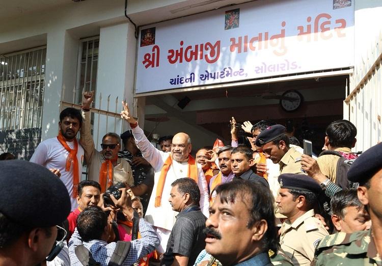 Amit Shah door-to-door campaign in Ghatlodia