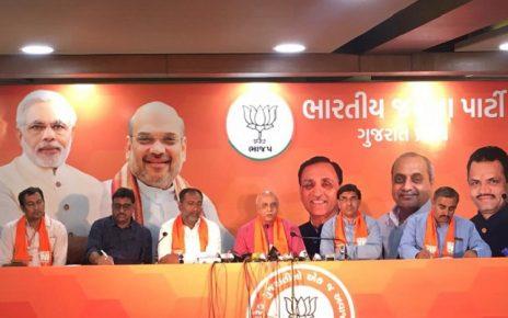 BJP Gujarat Gaurav Mahasampark yatra